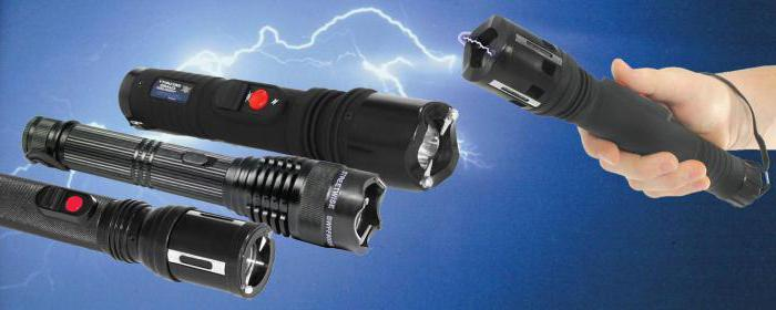 How to choose Flashlight Stun Guns?