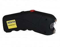 Cheetah Mini Rechargeable Stun Gun With LED Flashlight
